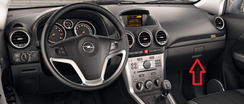салонный фильтр Opel Antara